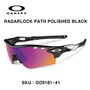 OAKLEY RADARLOCK PATH POLISHED BLACK PRIZM TRAIL